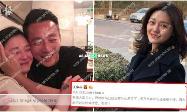 Barbie Hsu is rumoured to be discharged from the hospital? Her husband, Wang Xiaofei says she is in an unstable condition