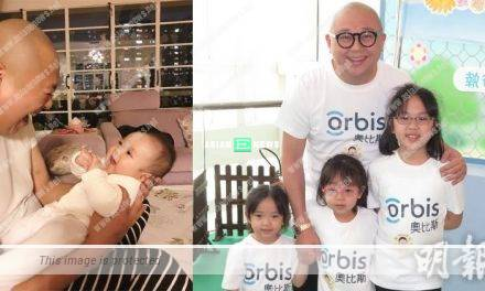 Bob Lam's son is admitted into the hospital; He looks after his daughters