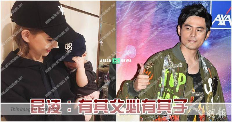Hannah Quinlivan's son wears a cap and his action resembles his father, Jay Chou