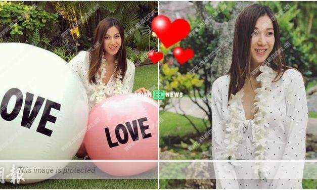 Expecting Linda Chung is having fun in Hawaii