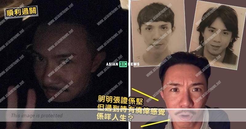 "Louis Cheung passes through immigration with ""1 Take Pass"""