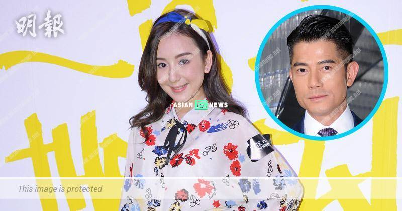 Moka Fang and Aaron Kwok have plans for another baby
