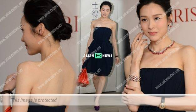 Ali Lee has lesser value than expensive jewellery? She is worth $1 at an auction?