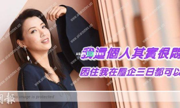 Alice Chan is ready for new romance anytime