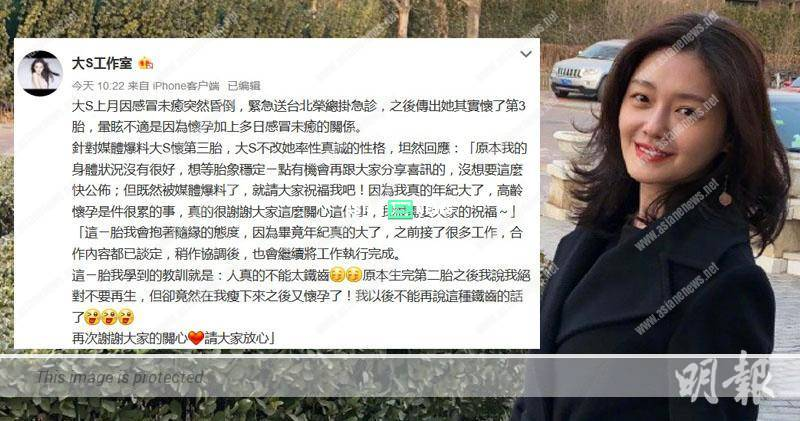 41 year old Barbie Hsu finally confesses she is expecting