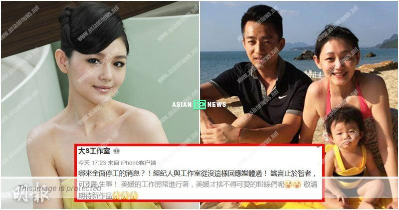 Barbie Hsu's work studio denies she stops her work
