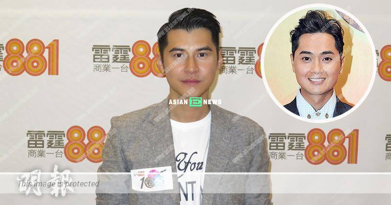 Carlos Chan is the replacement for Fred Cheng? He says it is normal