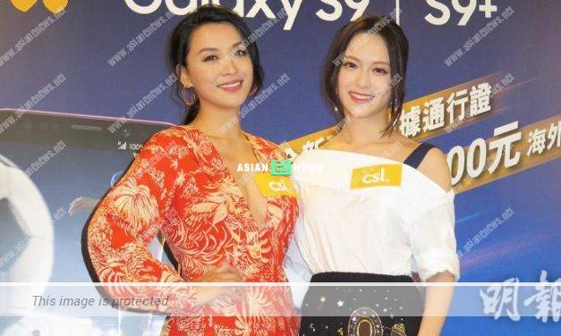 "Alice Chan rejects to release photo album; Crystal Fung imagines her father is ""dead"""
