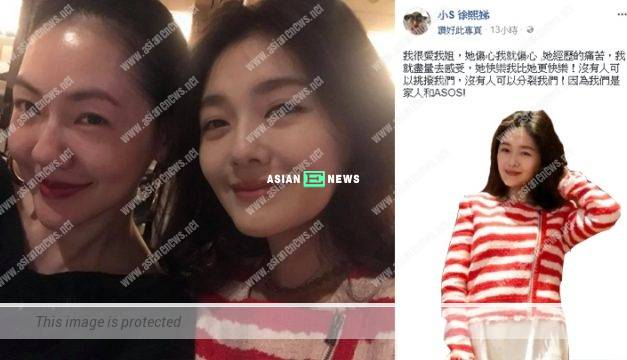 Barbie Hsu is discharged from the hospital; Dee Hsu stresses nobody separates them