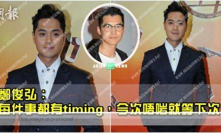 Fred Cheng is replaced by Carlos Chan; Fred denies about his bad attitude