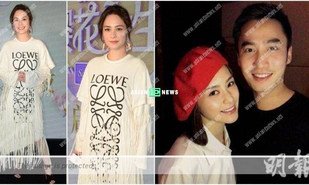 Gillian Chung denies she is getting married in May