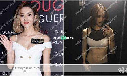 Grace Wong hopes to gain muscles and take sexy photos during summer