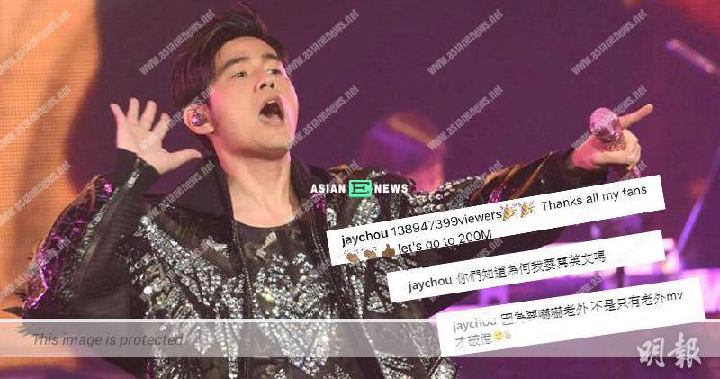 Jay Chou's Love Confession song exceeds billion click-through rate