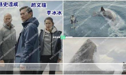Li Bing Bing films new American Science film again