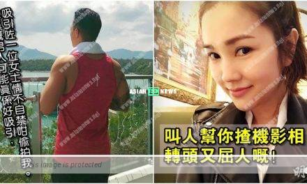 Kay Tse exposes Louis Cheung telling her to take photo of him