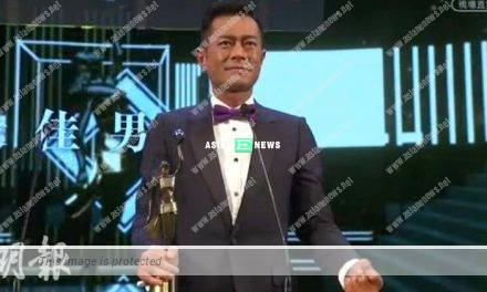 37th Hong Kong Film Awards: Louis Koo wins Best Actor Award