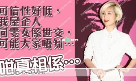 Steals Sheren Tang's role character? Miriam Yeung says the truth is always hidden
