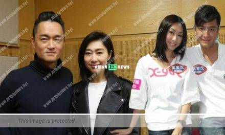 36 year old Nancy Wu is friends with Kenneth Ma; What about Ruco Chan?