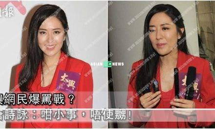 Natalie Tong rejects to talk about her old love, Tony Hung