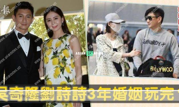 Cecilia Liu and Nicky Wu have zero tolerance to their fake marriage problem news