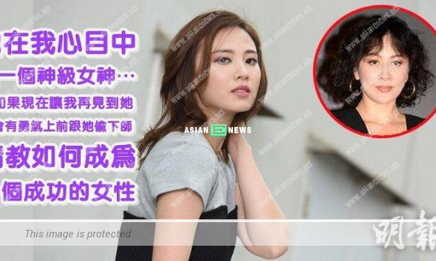 Rebecca Zhu and Carina Lau come from Suzhou; Rebecca treats her as a role model