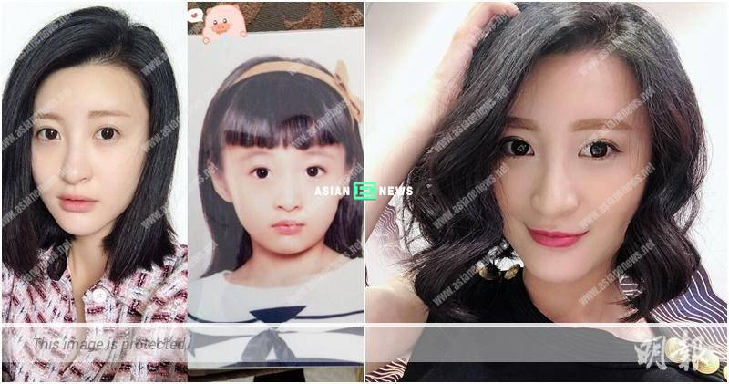 30 year old Rosina Lam shares her childhood photos