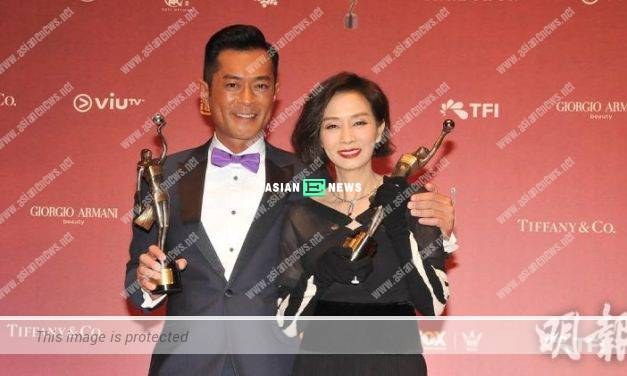 37th Hong Kong Film Awards: Teresa Mo wins Best Actress Award