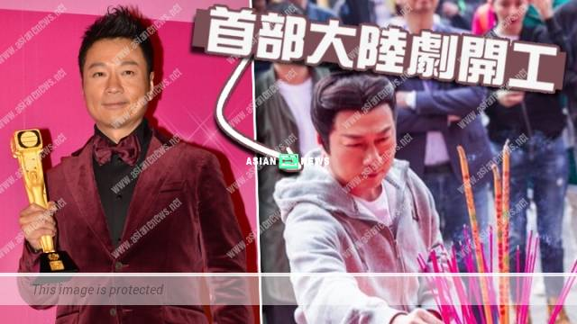 Is Wayne Lai leaving or renewing his contract with TVB?