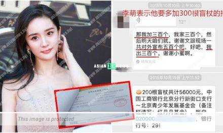Yang Mi accepts criticisms; Hawick Lau hopes everyone understands the truth