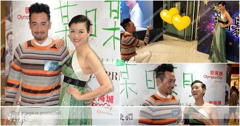 Moses Chan and Aimee Chan watch film without their children