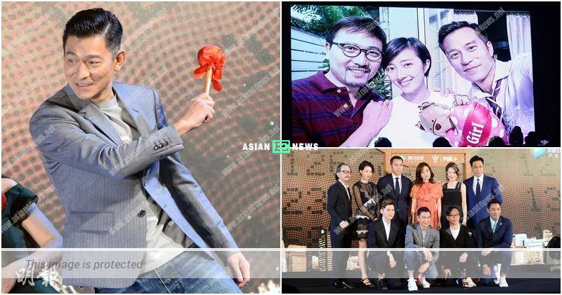 Andy Lau becomes a film producer for mini series