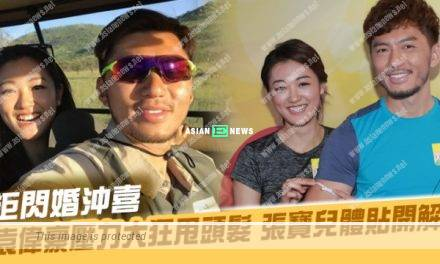 Benjamin Yuen's father is terminally ill and suffers from hair loss