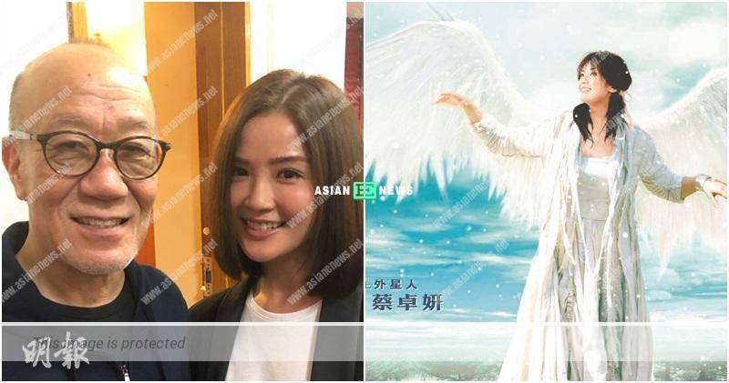 Charlene Choi feels happy that Joe Hisaishi recognises her