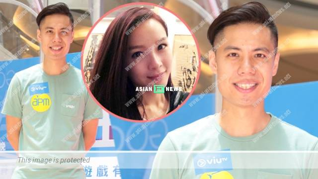 Danny Chan and Ali Lee watch football together: We have the same interest