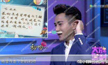 Hawick Lau takes away his daughter's first kiss