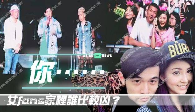 Jay Chou forbids his female fan about asking the fiercer party at home