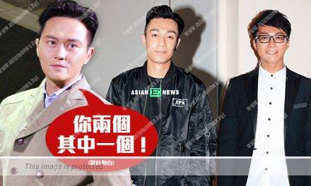 Julian Cheung points young singer is rude and rejects invitation as the guest
