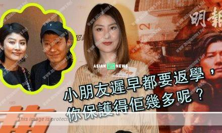 Kelly Chen advises Leon Lai to adjust his mindset about protecting his daughter