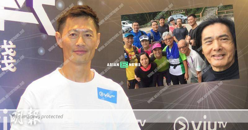 Kenny Wong praises Chow Yun Fat is a hiking coach