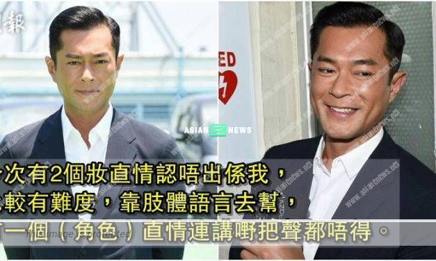 Movie King, Louis Koo challenges 4 role characters in new film