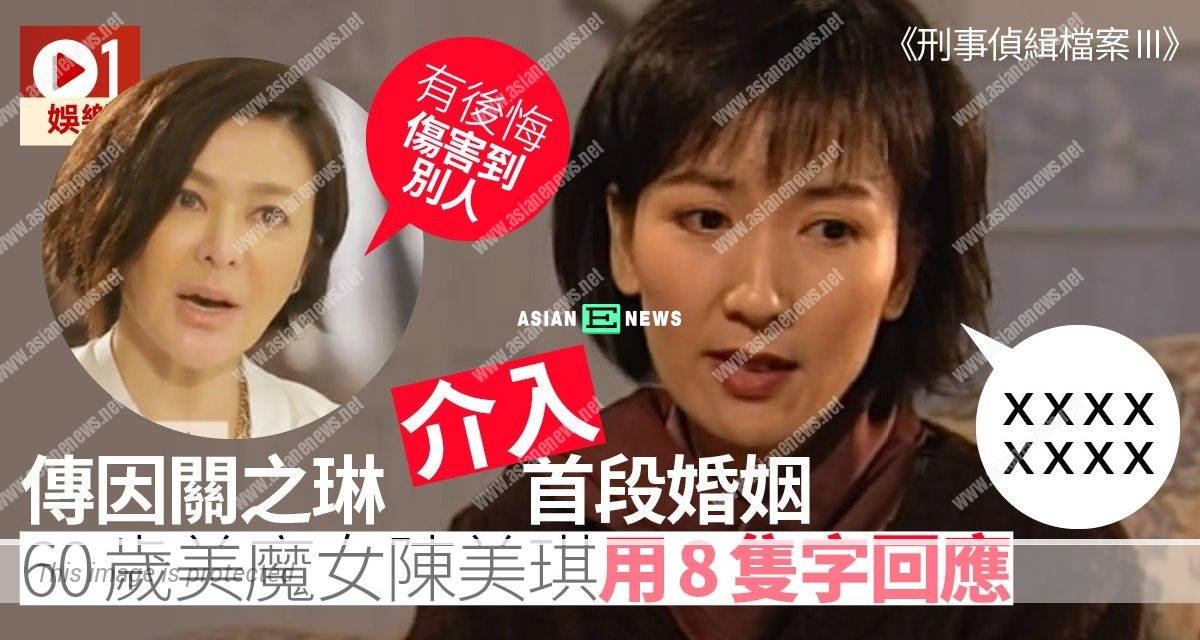Detective Investigation Files drama: Maggie Chan has second marriage and adopts an orphan girl