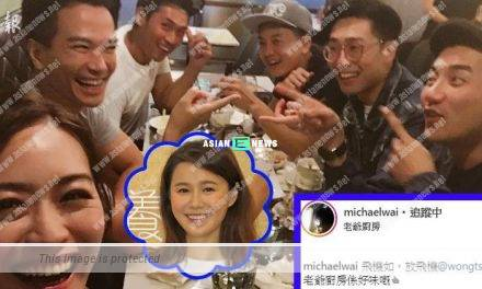 Michael Wai exposes Priscilla Wong dumps them for the gathering