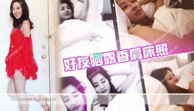 Good friend, Maggie Lin shows photos of Natalie Tong in bed