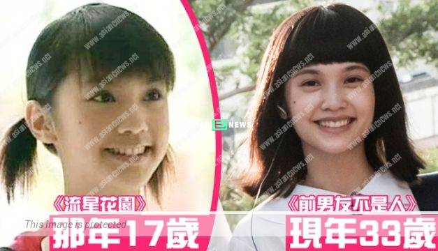 "33 years old Rainie Yang acts as a student and calls herself as ""immortal devil"""