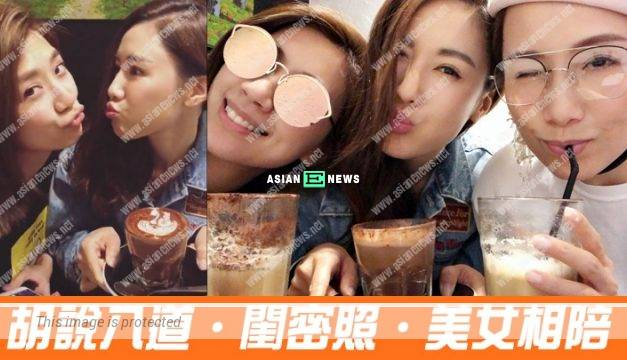 Selena Lee has a quick gathering with Mandy Wong
