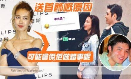 Tracy Chu prefers to choose jewellery with her boyfriend together