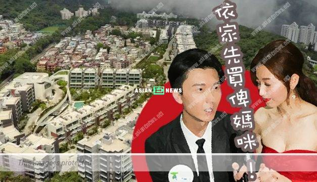 Vincent Wong buys an apartment for his mother: I buy it for my wife next time