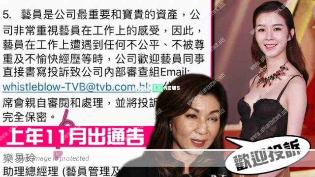Nathan Ngai forces his kiss on Louisa Mak; Ms Virginia Lok allows artiste to complain to the boss