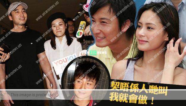 Alex Fong rejects to answer question about Gillian Chung