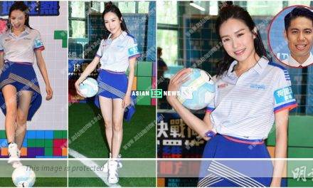 Ali Lee focuses on football skills or looks? She prefers talents
